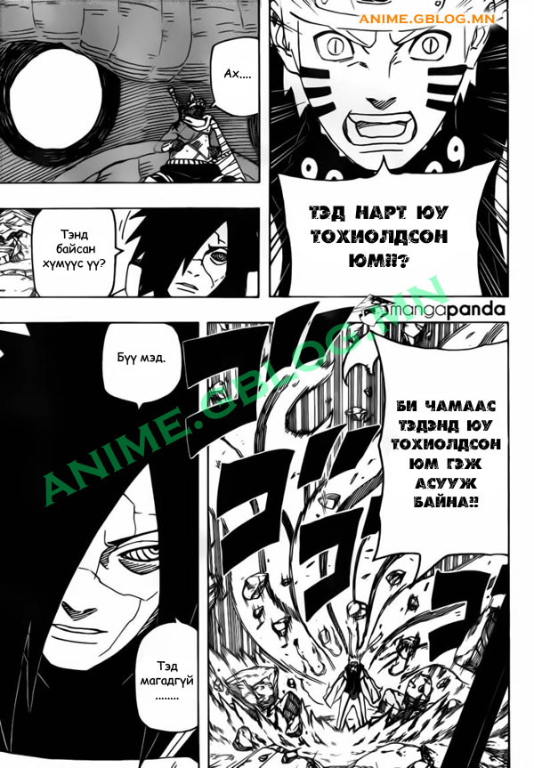 Japan Manga Translation Naruto 601 - 2